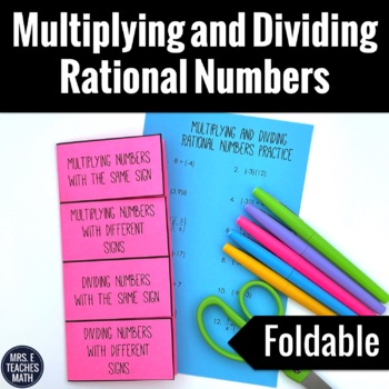Multiplying and Dividing Rational Numbers Foldable