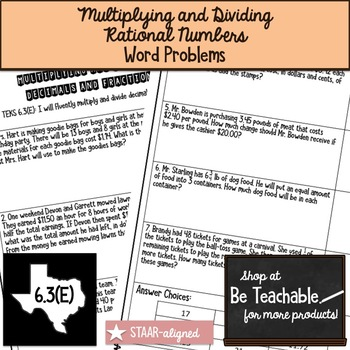 Multiplying and Dividing Rational Numbers (STAAR Test Prep / 6.3D )