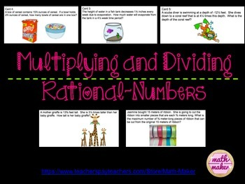 Multiplying and Dividing Rational Numbers Task Cards