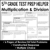 """Multiplication and Division Word Problems - """"No Prep"""" Test Prep"""