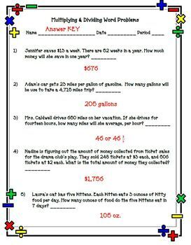 Multiplying and Dividing Word Problems Worksheet with Answer KEY Multiply Divide