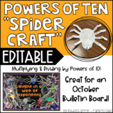 Multiplying and Dividing by Powers of Ten - Halloween Craftivity