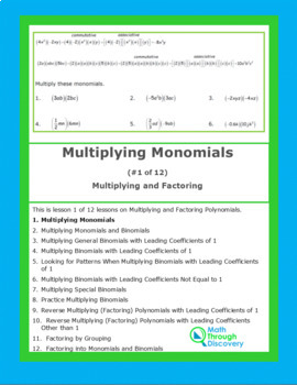 Algebra 1:  Multiplying and Factoring - Lesson 1 - Multiplying Monomials