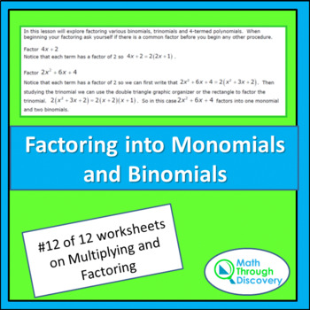 Multiplying and Factoring - Lesson 12 - Factoring Monomial