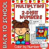 Multiplying by 2-Digit Numbers: Color by Number-Back to School Theme