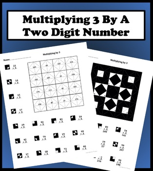 Multiplying 3 By A Two Digit Number Color Worksheet