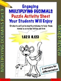 Multiplying decimals puzzle activity worksheet (Level 9)