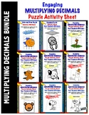 Multiplying decimals puzzle activity worksheet bundle
