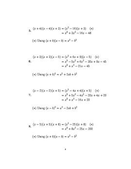 Multiplying three brackets 2