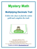 Multiplying Decimals Trails Activity; Spy School, Complete Set