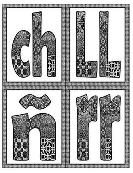 Multipurpose Spanish Alphabet Cards