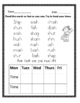 Multisensory Practice Pack Digraph Bundle Sh, Th, and Ch1