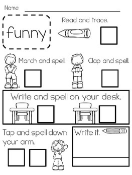 Multisensory Sight Word Practice