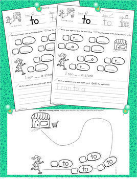 UNIT 1 Multisensory Sight Words - Worksheets and Activities