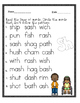 Multisensory practice pack for diagraph sh