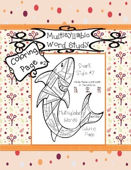 Multisllabic Words Sharks #2 Coloring Page