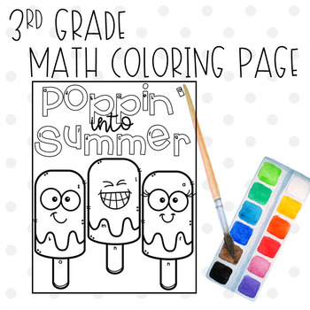 Multistep Word Problem Coloring Page