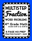 Multistep Word Problems with Fractions, 4th Grade Problem Solving Packet & Quiz