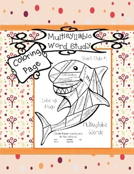 Multisyllabic Words Sharks #1 Coloring Page