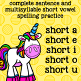 Multisyllable Words -Short Vowel Spellings - 2, 3 Syllables - 2nd Grade Spelling
