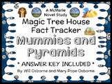 Magic Tree House Fact Tracker: Mummies and Pyramids Book Study / Comprehension