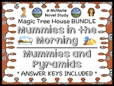 Mummies in the Morning | Mummies and Pyramids : Magic Tree House BUNDLE (47 pgs)