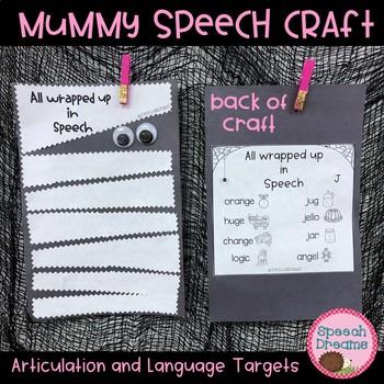 Mummy Halloween Speech Craftivity {language & articulation craft}