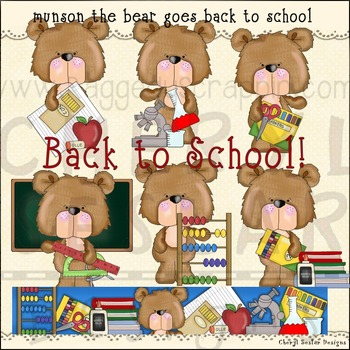 Munson Bear goes Back to School Clipart Collection COMMERCIAL USE