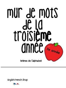 French Immersion Sight Words - Troisième année mur de mots