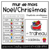 Vocabulaire NOËL {FRENCH Christmas Word Wall}