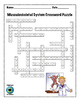 Musculoskeletal System Crossword Puzzle