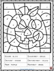 HALLOWEEN Music Colouring Sheets: 26 Colour by Music Pages