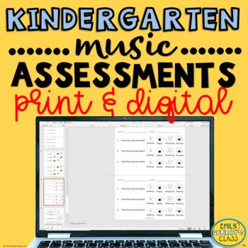 Elementary Music Assessments {Kindergarten Music Assessments}