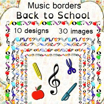 Music Borders: Back to School Theme.