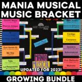 Growing Music Bracket BUNDLE for Spanish Class -  (Mania musical de marzo)