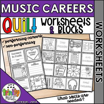 Music Career Quilt Worksheets & Blocks