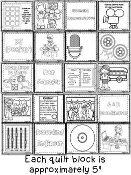Careers in Music (Music Careers) - Quilt Worksheets & Blocks