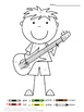 Music Color by Number Coloring Pages NO PREP Worksheets fo