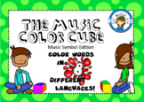 Music Color Cube - Note Identification