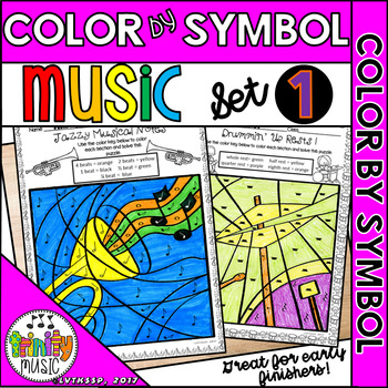 Music Color by Symbol - Set 1 (Celebrate Music in Our School's Month)