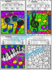 Music Color by Symbol - Set 2 (Celebrate Music in Our School's Month)