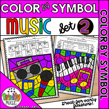 Music Color By Symbol Set 2 Celebrate Music In Our Schools Month