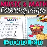 Music Coloring Pages BUNDLED (Music Coloring Sheets For 7 Holidays and Seasons!)