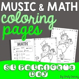 St Patricks Day Music Coloring Pages (16 St. Patrick's Day Music Activities)