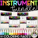 Music Coloring Sheets BUNDLE {91 Musical Instruments}