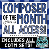 Music Composer of the Month: ALL ACCESS BUNDLE