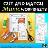 Music Cut and Paste Match-ups Worksheets, PreK-3, No Prep
