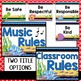 Music Decor: Sea-Themed Rules for the Classroom