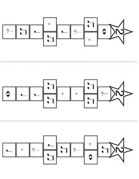 Music Finger Rhythm Hopscotch Quarter Half  Dotted Half Eighth & Whole Notes