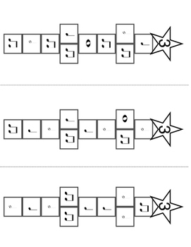 Music Finger Rhythm Hopscotch Quarter Half Eighth & Whole Notes